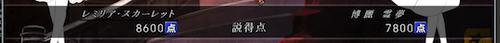 23786e52cd05e55c61aac6988bcfecaa